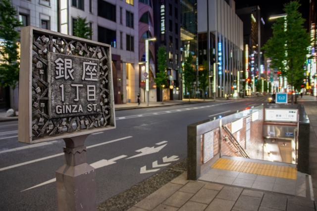 ginza office