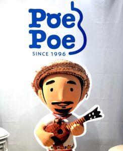 poepoe tokyo - sion works